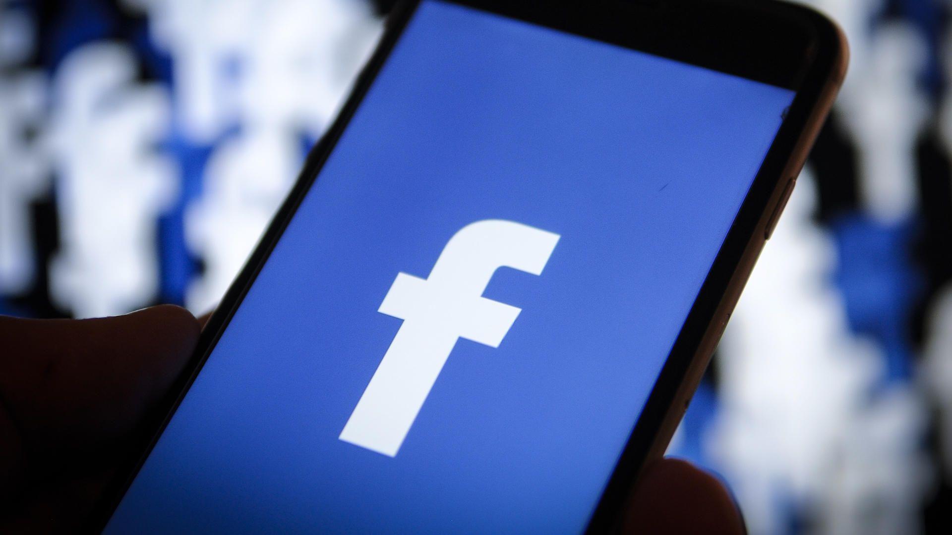 Saiba como entrar no Facebook sem precisar digitar a sua senha