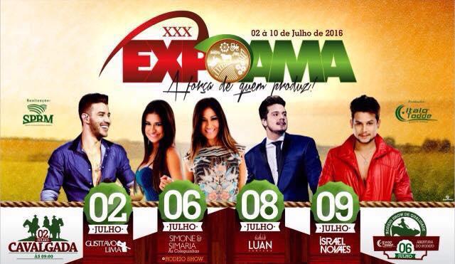Sindicato Rural de Marabá realiza reunião sobre Expoama 2016