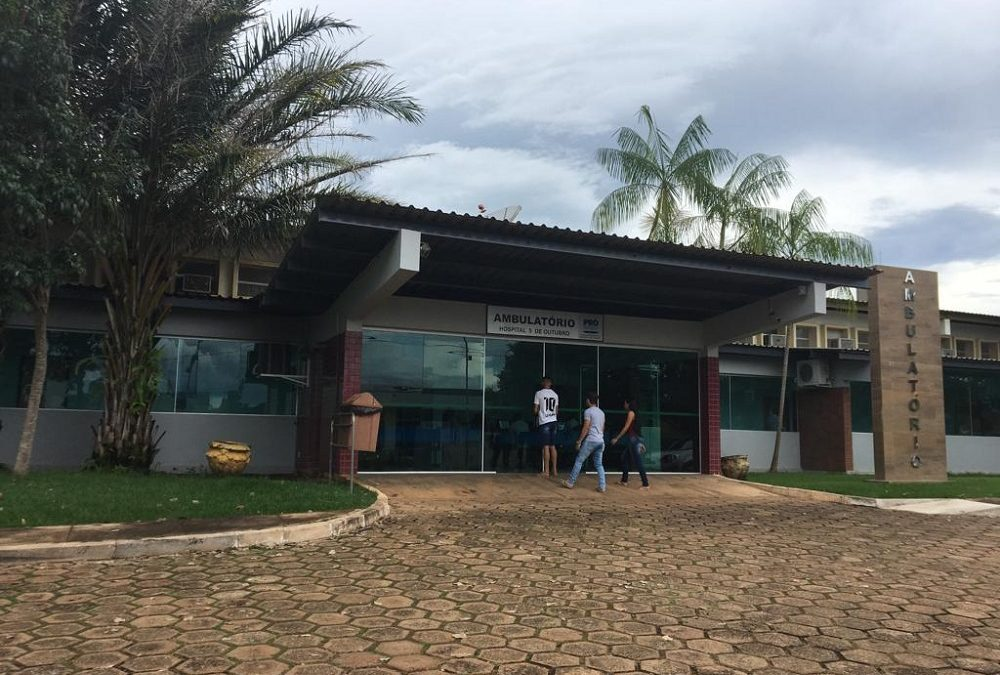 Hospital abre vaga de emprego em Canaã dos Carajás